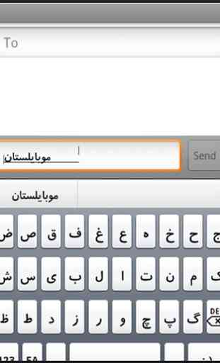 Arabic for keyboard reviews 4