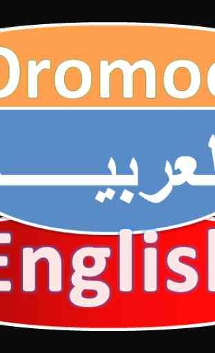 Afaan Oromoo Arabic Dictionary 1