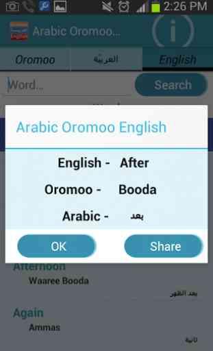 Afaan Oromoo Arabic Dictionary 3