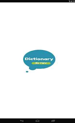 Chichewa Dictionary 4