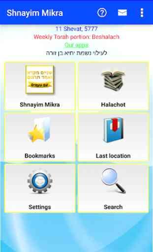 Shnayim Mikra Ve-echad Targum 1