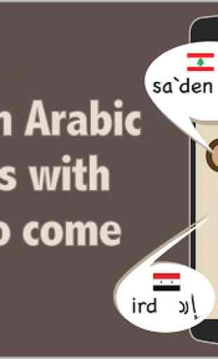 Alef: Learn Arabic for Kids 1