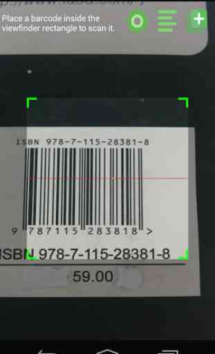 Barcode Scanner Pro 1