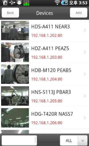 Tive for IP Camera 1