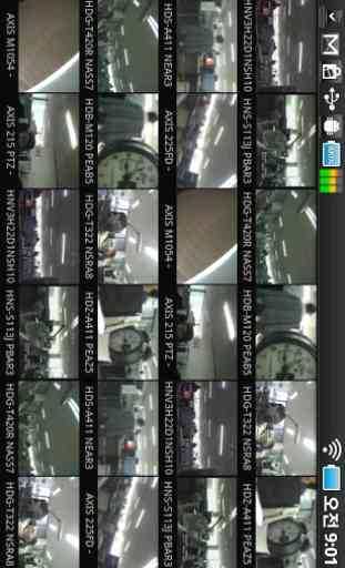 Tive for IP Camera 3