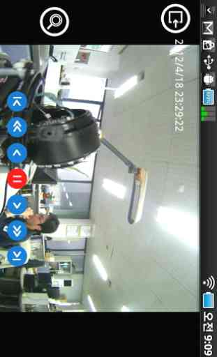 Tive for IP Camera 4
