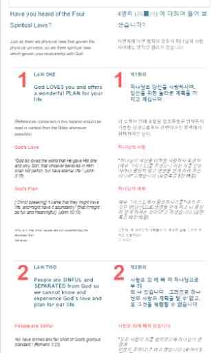 Bi-lingual Four Spiritual Laws 2