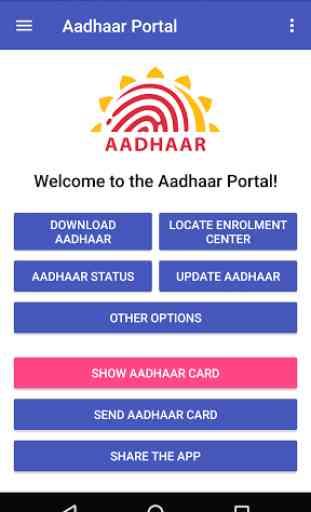 Aadhaar Card - Download/Update 1