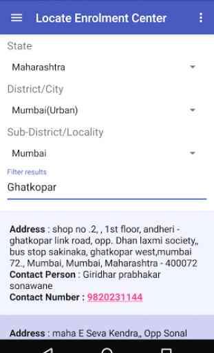 Aadhaar Card - Download/Update 4