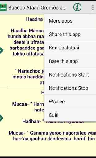 Baacoo Afaan Oromoo Jokes 4