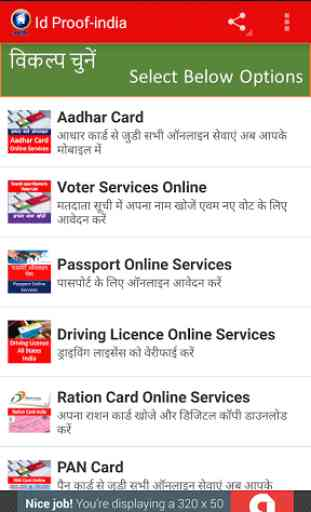 ID Card Online-India 1