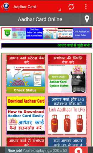ID Card Online-India 2