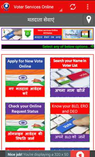 ID Card Online-India 3