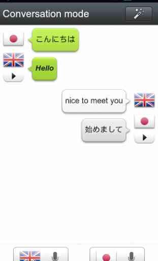 Voice Translator(Translate) 3