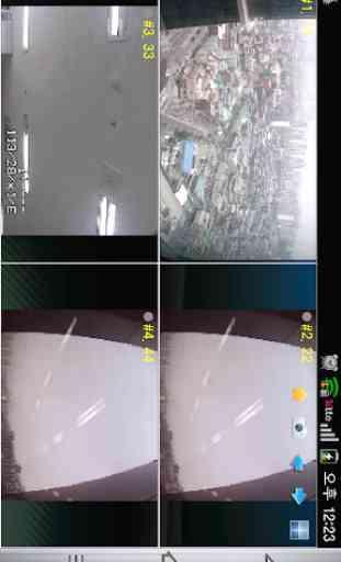 XNET Smart Viewer 3
