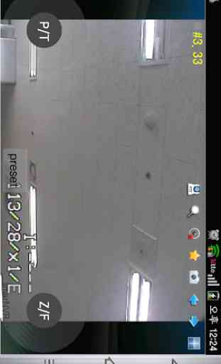XNET Smart Viewer 4