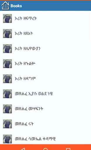Amharic Audio Bible Free 1