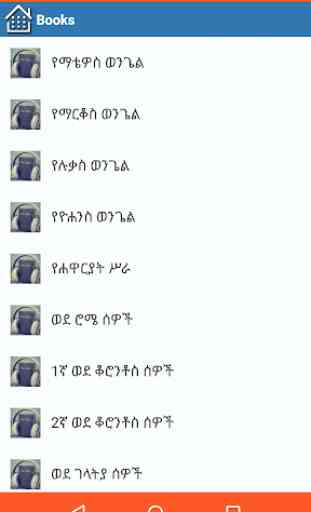 Amharic Audio Bible Free 4