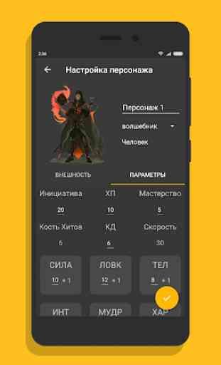 D&D Character 3