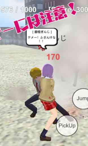 School Fight Simulator -Sandbox game- 2