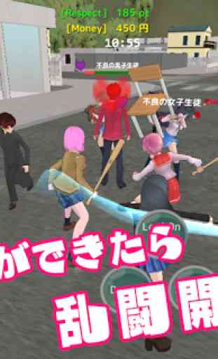 School Fight Simulator 2 -Sandbox action RPG game- 2
