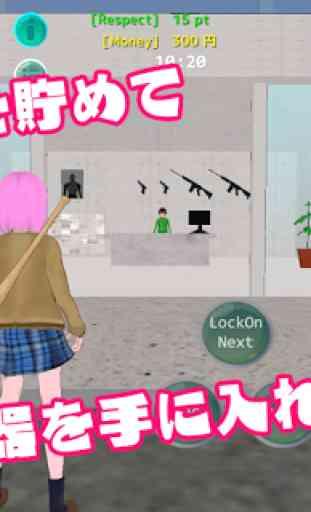 School Fight Simulator 2 -Sandbox action RPG game- 4