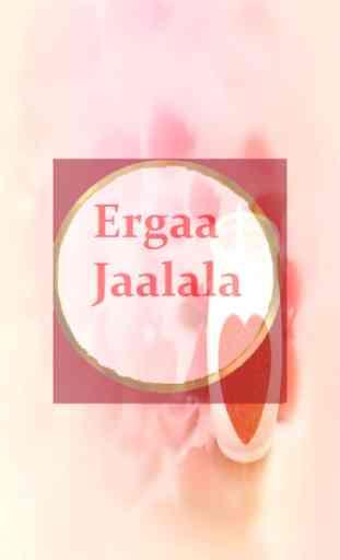Ergaa Jaalala - Afaan Oromoo Love SMS 1