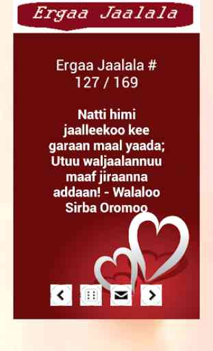 Ergaa Jaalala - Afaan Oromoo Love SMS 2