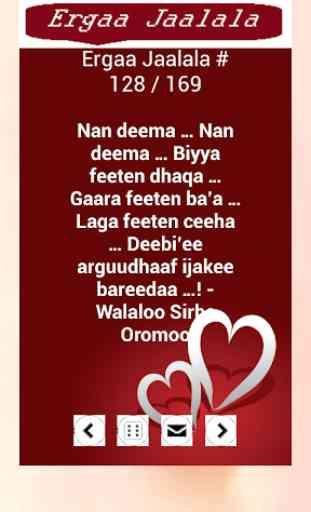 Ergaa Jaalala - Afaan Oromoo Love SMS 3