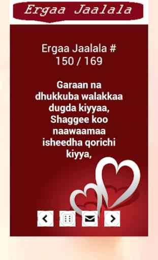 Ergaa Jaalala - Afaan Oromoo Love SMS 4