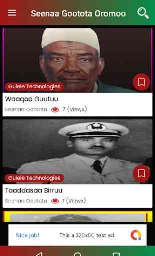 Seenaa Gootota Oromoo - Oromo Freedom Fighters 1