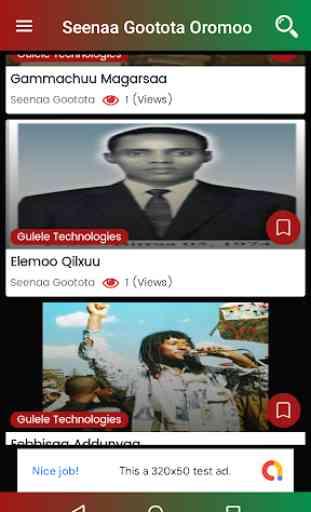 Seenaa Gootota Oromoo - Oromo Freedom Fighters 2