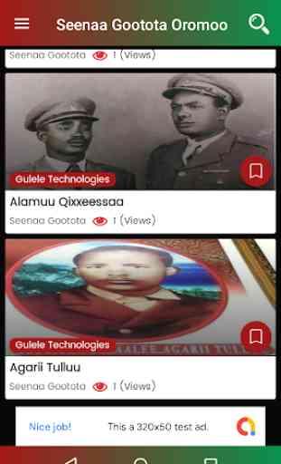 Seenaa Gootota Oromoo - Oromo Freedom Fighters 4