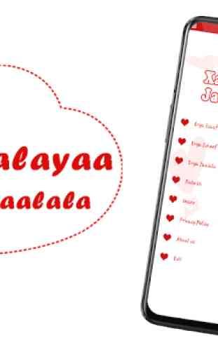 Xalayaa Jaalala - Afan Oromo Love Letters 3
