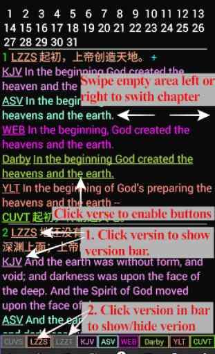 Multi-version Bible 2