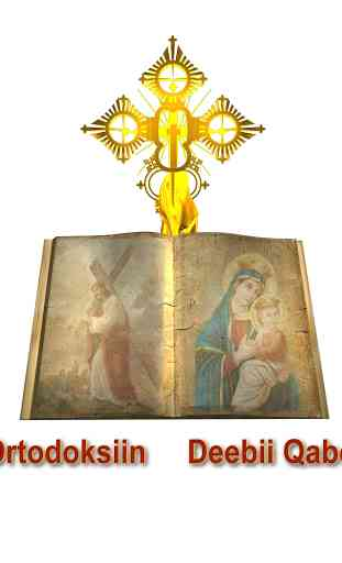 Ortodoksiin Deebii Qabdii 1