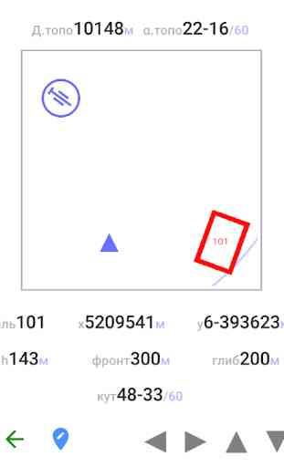 Ballistic Calculator RT12 4