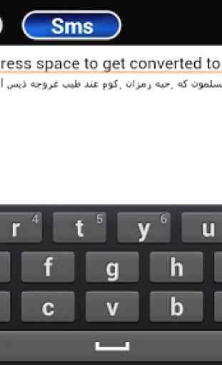 Arabic Typewriter 3