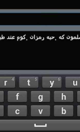 Arabic Typewriter 4