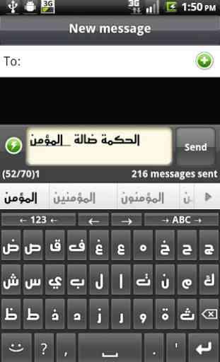 Arabic Language Pack 1