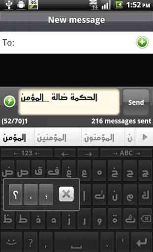 Arabic Language Pack 2