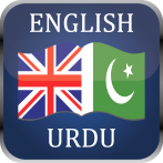 Best Oxford english to hindi dictionary free download app