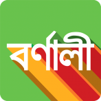Best Bijoy bangla keyboard for android apps for Android