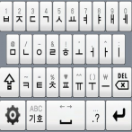 Best Korean keyboard with english translation apps for Android