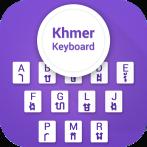 Best Khmer keyboard for samsung apps for Android - AllBestApps