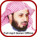 Best Mishary al afasy full quran mp3 offline apps for
