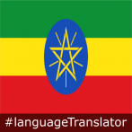 Best Amharic dictionary apps for Android - AllBestApps