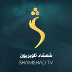 Best Tolo tv afghanistan live apps for Android - AllBestApps