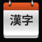 Best Jlpt n3 apps for Android - AllBestApps
